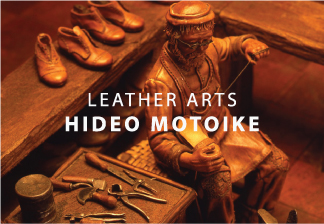 LEATHER ARTS HIDEO MOTOIKE